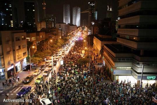 הפגנה שוד הגז