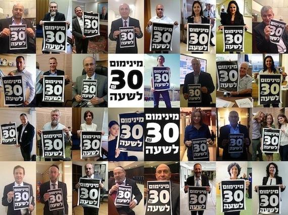 64 חברי כנסת כבר תומכים